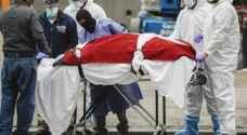 أكثر من 417 ألف وفاة بكورونا في العالم