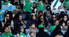 السعودية تعلن رفع تعليق النشاط الرياضي