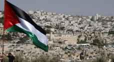 هولندا: خطة ضم الاحتلال للضفة تشكل خرقا للقانون الدولي
