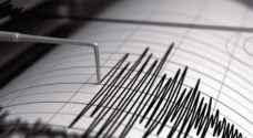 مرصد الزلازل يسجل هزة أرضية بقوة 4ر5 درجة جنوب العقبة