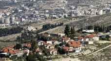 """روسيا: ضم """" الاحتلال"""" لأراضٍ فلسطينية يهدد حل الدولتين"""