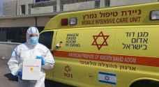 182 اصابة جديدة بكورونا في كيان الاحتلال