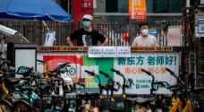 """الصين تحدد موقع العثور على """"آثار كثيفة"""" لفيروس كورونا"""