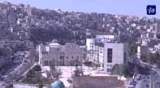"""""""الأمانة"""" للأردنيين: سددوا واستفيدوا من الاعفاءات والحوافز"""