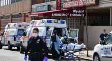 أقل من 600 وفاة بكورونا في الولايات المتحدة خلال 24 ساعة