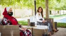 الملكة رانيا تلتقي عددا من مستفيدات تطبيق بالفرن
