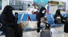 شفاء معمرة سعودية تجاوزت 100 عام من كورونا