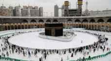 السعودية تتخذ قرارات جديدة حول موسم الحج لهذا العام