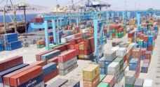 منتدى الاستراتيجيات يدعو لإعادة تقييم اتفاقيات التجارة الحرة