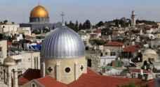 محكمة الاحتلال ترفض النظر بدعوى الروم الأرثوذكس المقدسية ضد المستوطنين