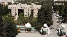 الأردنية ضمن أفضل 200 جامعة في العالم حسب تصنيف التايمز البريطانية