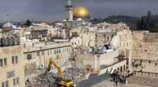 """الأردن يدين بناء الاحتلال لـ""""مصعد"""" يربط البلدة القديمة في القدس المحتلة بحائط البراق"""