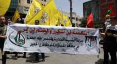 القادة الفلسطينيون يكافحون لتعبئة الشارع في مواجهة مخطط الضم