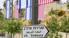 129 مؤسسة أمريكية تطالب بايدن بإعادة السفارة الأمريكية إلى تل أبيب