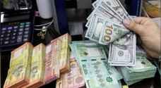 المصارف اللبنانية تعتمد سعر صرف جديدا للسحوبات بالدولار