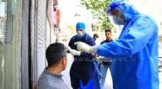 """""""لجنة الأوبئة"""": سنبدأ قياس المناعة المجتمعية لدى الأردنيين من فيروس كورونا"""