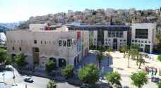 تعليق جميع فعاليات مهرجان صيف عمان العام الحالي