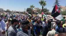"""وقفة احتجاجية في محيط السفارة الأمريكية بعمان احتجاجاً على قرار """"الضم"""".. صور وفيديو"""