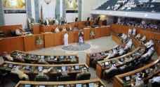 البرلمان الكويتي يثمن مواقف الملك تجاه القضية الفلسطينية