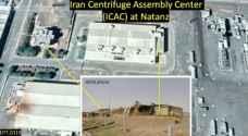 هل تقف تل أبيب وراء تفجير مفاعل نطنز النووي الإيراني؟