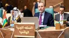 دعوة أردنية لاجتماع عربي لبحث تطورات القضية الفلسطينية