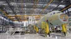 شركة أمريكية تحصل على إذن المغرب لاقتناء مصنع للطائرات