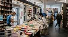 لندن تخصّص 1.5 مليار جنيه لمساعدة قطاع الثقافة بمواجهة كورونا