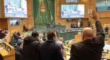 """""""راصد"""" يصدر تقريراً حول أداء مجلس النواب الأردني خلال جائحة كورونا"""