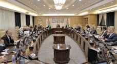 مجلس الوزراء يوافق على تسوية الأوضاع الضريبيّة لـ 228 شركة ومكلّفاً
