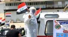 العراق: 103 وفيات و2170 إصابة جديدة بفيروس كورونا