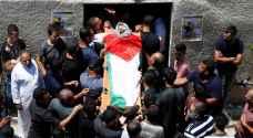 سلفيت بالضفة الغربية تودع شهيدها الذي أعدمه الاحتلال بدم بارد.. صور