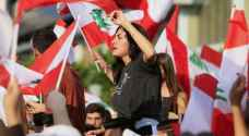 لبنان: اشتباكات بين قوى الامن ومتظاهرين امام السفارة الامريكية