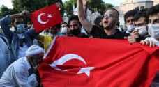 """يونسكو """"تأسف بشدة"""" لقرار تركيا تحويل آيا صوفيا لمسجد"""