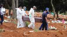 أكثر من 70 ألف وفاة في البرازيل جراء فيروس كورونا