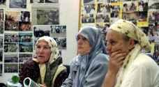 مسلمو البوسنة يبكون موتاهم بعد ربع قرن على مجزرة سريبرينيتسا