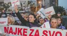 يوم رابع من الاحتجاجات في صربيا