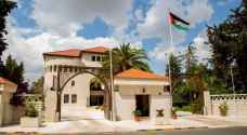 مؤتمر صحفي للحكومة في رئاسة الوزراء