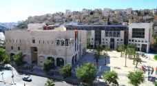 أمانة عمان تعفي مستأجري أملاكها بنسبة 25%