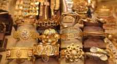 الأردنيون يعزفون عن شراء الذهب