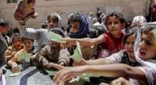 تقرير أممي يحذر : جائحة كورونا دفعت 250 مليون شخص نحو المجاعة
