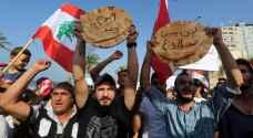 السرقات في لبنان تطال الحليب والحفاضات