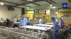 الصناعة الأردنية.. تطور وفرص رغم التحديات - فيديو