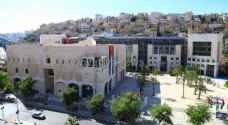 الأمم المتحدة تشيد بأمانة عمان