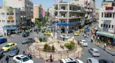 أصحاب المطاعم وحضانات الأطفال والقطاعات المغلقة في رام الله يحتجون
