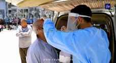 5 إصابات جديدة بكورونا في الأردن منها واحدة محلية