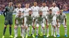 ريال مدريد يتوج بلقب الدوري الإسباني للمرة 34 في تاريخه