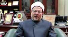 "مفتي مصر: تحويل ""آيا صوفيا"" إلى مسجد لا يجوز شرعا - فيديو"