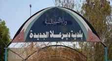 تحويل ملف عطاء مبنى بلدية دير علا إلى المدعي العام