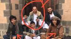 رجل أعمال يمني يقتل شقيقيه ويلقي بجثتهما من نافذة المنزل