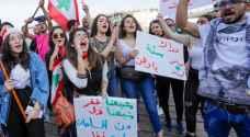 الفقر والفساد يدفعان المزيد من شباب لبنان إلى الانتحار